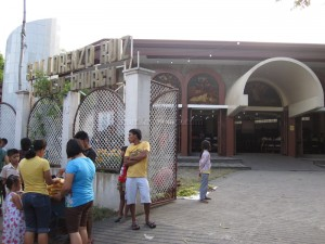 Aisle Entrance of San Lorenzo Parish