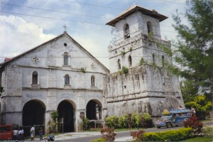 The front of Baclayon Church