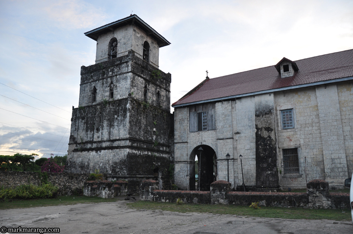 Baclayon Philippines  city photos gallery : Baclayon Church in Bohol, Philippines | Philippines Tour Guide