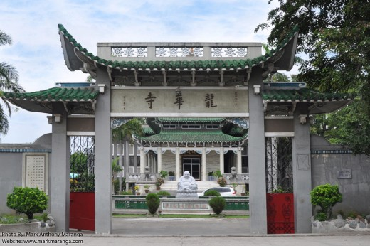 Entrance of Philippine Academy of Sakya or Long Hua Temple