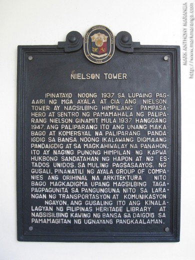 Nielson Tower - National Historical Institute
