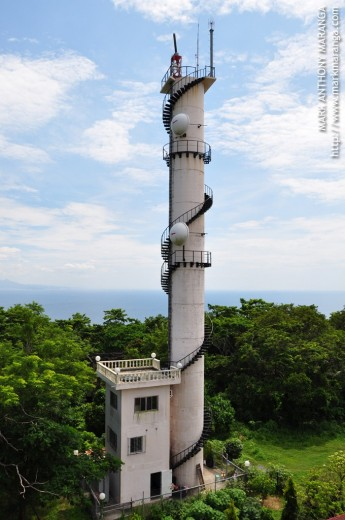 Communication's Tower Nearby